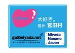 MIYADA (1).jpg